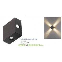 Архитектурный светодиодный светильник угол 18 градусов LGD-Wall-Quad-18B-8W Warm White черный