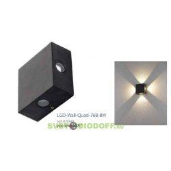 Архитектурный светодиодный светильник угол 76 градусов LGD-Wall-Quad-76B-8W Warm White черный