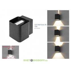 Архитектурный светодиодный светильник угол 1-86 градусов LGD-Wall-Vario-2B-10W Warm White черный