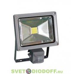 Прожектор СДО01-10Д датчик светодиодный серый чип IP44 ИЭК
