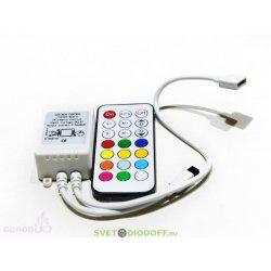 Контроллер RGB для светодиодов CS-IR21B-12 (12V, 72W, ПДУ 21кн)