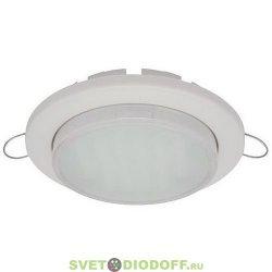 Светильник встраиваемый белый без рефлектора GX53 H4 Ecola
