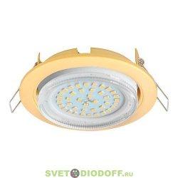 Светильник встраиваемый белый без рефлектора GX53 Ecola Сатин золото 38x106