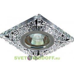 Светильник под светодиодную лампу и с торцевой светодиодной подсветкой, хром зеркальный + стразы прозрачные 3000К