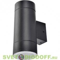 Светильник фасадный накладной Ecola LED 8013A IP65 прозрачный Цилиндр металл. 2*GX53 (двух лучевой) Черный 205x140x90