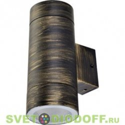 Светильник фасадный накладной Ecola LED 8013A IP65 прозрачный Цилиндр металл. 2*GX53 (двух лучевой) Черная бронза 205x140x90