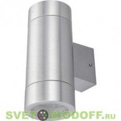 Светильник фасадный накладной Ecola LED 8013A IP65 прозрачный Цилиндр металл. 2*GX53 (двух лучевой) Сатин-хром 205x140x90
