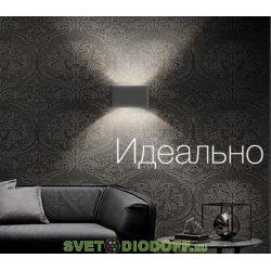 Влагозащищенный настенный светодиодный светильник SP-Wall-140WH-Vase-6W Day White