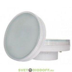Лампа светодиодная Ecola GX70  LED 10.0W Tablet 220V 4200K матовое стекло