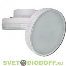 Лампа светодиодная Ecola GX70  LED 20.0W Tablet 220V 4200K композит матовое стекло 111х42