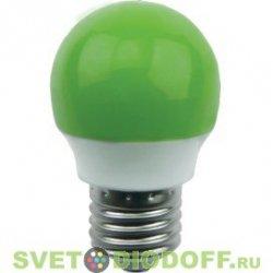 Лампа светодиодная Синяя Ecola globe LED color 2,6W G45 220V E27 Blue шар, матовая колба 75x45
