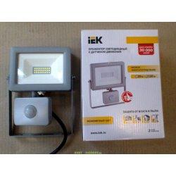 Прожектор светодиодный с датчиком движения СДО 07-20Д серый IP44 IEK