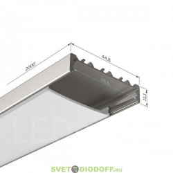 Алюминиевый профиль для светодиодных лент SD-268.