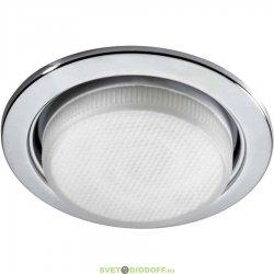 Светильник встраиваемый GX53R-standard под лампу GX53 хром IN HOME