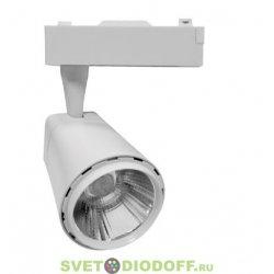 Светильник светодиодный трековый TR-03 7Вт 230В 4000К 630Лм 76x95x145мм IP40 LLT