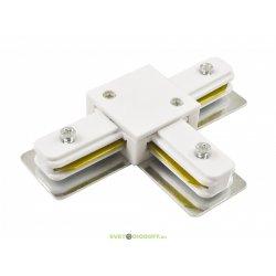 Коннектор для трекового светильника LLT угловой белый