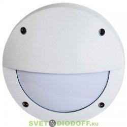 Светильник влагозащищенный ECOLA GX53 LED B4140S IP65 матовый круг с ресничкой 1*GX53 Белый