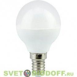 Лампа светодиодная Ecola globe  LED 7,0W G45 220V E14 4000K шар (композит) 77x45