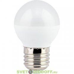 Лампа светодиодная Ecola globe LED Premium 7,0W G45 220V E14 4000K шар (композит) 77x45