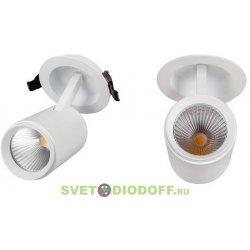Потолочный [встраиваемый] Поворотный светодиодный светильник LGD-678WH-9W White 25deg