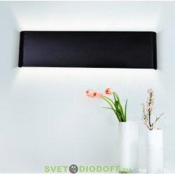 Настенное светодиодное бра DESIGN LED Karmen 12W, 3000K