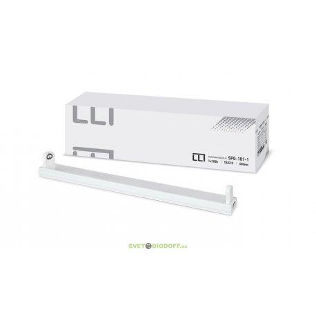 Светильник светодиодный SPO-101-1 1х10Вт 160-260В LED-Т8/G13 600 мм LLT