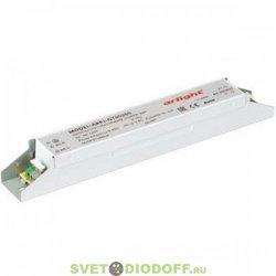 Блок питания (драйвер) ARJ-GT140350 (50W, 240-360mA, PFC)
