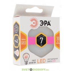Лампа светодиодная ЭРА LED smd GX-7w-840-GX53 (Новая упаковка)