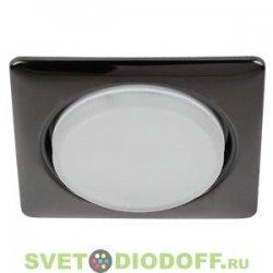 Светильник ЭРА под лампу Gx53,220V, 13W, черный металл KL35 BK