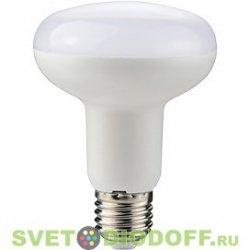 Лампа светодиодная Ecola Reflector R80  LED Premium 17,0W 220V E27 4200K (композит)
