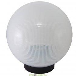 Светильник НТУ 02- 60-252 шар опал с огранкой d250 мм TDM