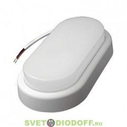 Светильник светодиодный ЖКХ 8Вт SLED-SMD2835-СПП-8-650-220-4-IP54 Oвал