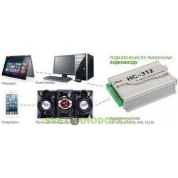 Аудиоконтроллер для флеш ленты и диодов CS-HC312-SPI (5-24V, 12CH)