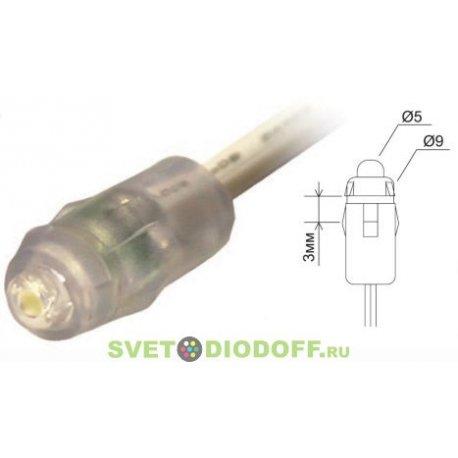 Светодиодный пиксель SD-9D-5V-0.1W white 50 штук