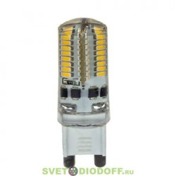 Лампа светодиодная LED-JCD-STANDARD 3 ВТ 160-260В G9 3000К 250ЛМ