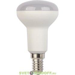 Лампа светодиодная Ecola Reflector R50  LED 7,0W 220V E14 4200K (композит) 85x50