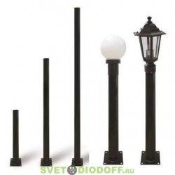 Опора металлическая садово-парковая, h1200 мм, цвет черный, TDM