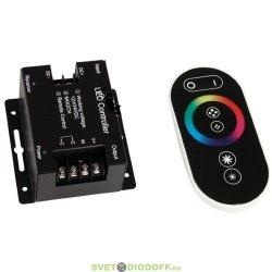 Контроллер RGB LN-RF6B-Sens-2 Black (12-24V, 288-576W)