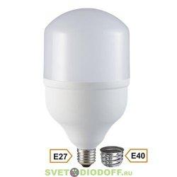 Светодиодная лампа универсальная E27/E40 Ecola High Power LED Premium 40W 220V 4000K 220х120mm