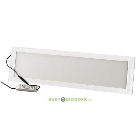 Ультратонкая панель светодиодная LP-01-PRO 36Вт 230В 4000К 2700Лм 1195х295х8мм без ЭПРА БЕЛАЯ IP40 LLT