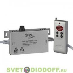 Контроллер для ленты на 220V, радиопульт ЭРА RGBcontroller-220-A05-RF