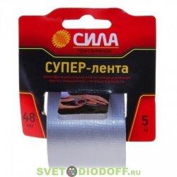 Супер-лента 48ммx5м СИЛА TCL72-02