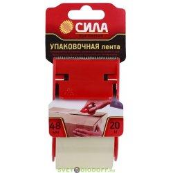 Упаковочная лента 48ммx20мx50мкр с диспенсером СИЛА TPA72-00
