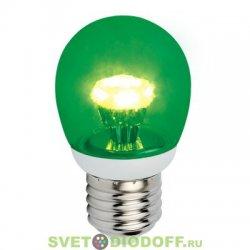 Лампа светодиодная Зеленая Ecola globe  LED color 4,0W G45 220V E27 Green матовая колба 77x45