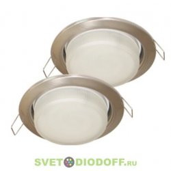 Встраиваемый светильник 2шт Ecola GX53 H4 Downlight without reflector_satin chrome 38х106 - 2pack