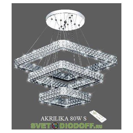Управляемый светодиодный светильник AKRILIKA 80W 3R-600-CLEAR-220-IP20