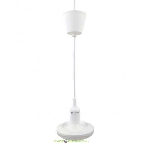 Лампа светодиодная (плафон) LED-UFO 15ВТ 230В 4000К 1350ЛМ 150ММ