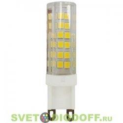 Лампа светодиодная ЭРА LED smd JCD-7w-220V-corn, ceramics-840-G9