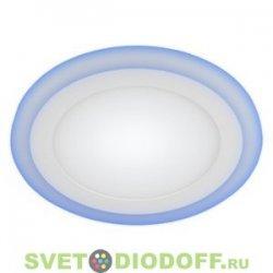 Светильник светодиодный LED 3-9 BL ЭРА c cиней подсветкой LED 9W  220V 4000K