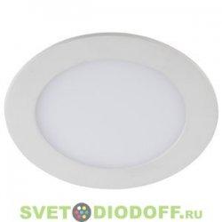 Светильник светодиодный ультратонкий LED 1-6 ЭРА LED 6W 220V 4000K